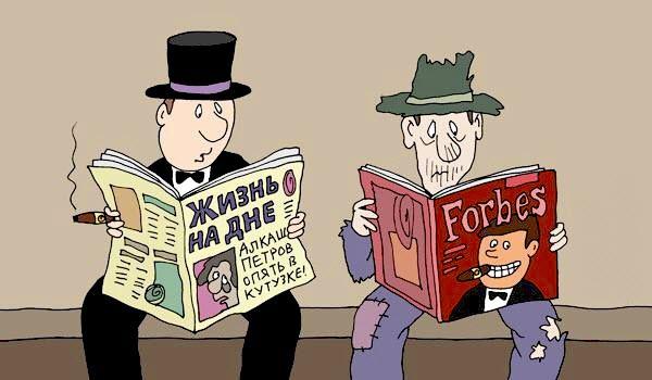 bankrotstvo-fizicheskih-lic