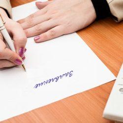 Увольнение по собственному желанию: статья в соответствии с ТК РФ