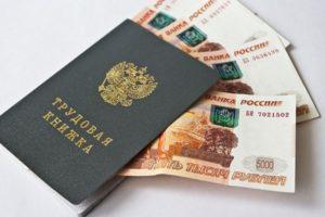 kompensacii-pri-uvolnenii-po-soglasheniyu-storon