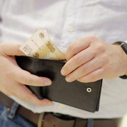 Стоимость процедуры банкротства физического лица: из чего она складывается